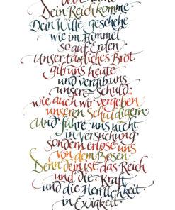vaterunser Kalligrafie Karte